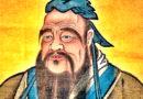 15 nejvíce inspirujících Konfuciových citátů